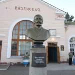 Wjasemskaja - ein kleiner Bahnhof in Sibirien, benannt nach ihrem Gründer Wjasemski.