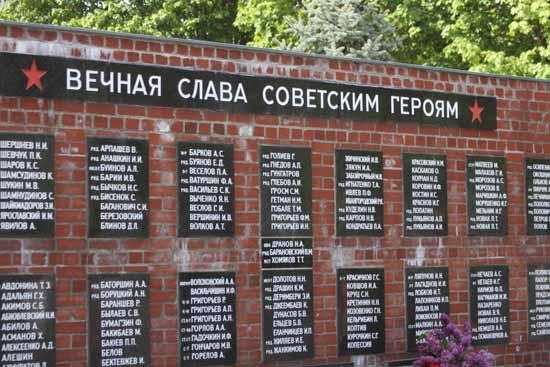 Ehrenmal der gefallenen Soldaten der Roten Armee in Miersdorf (Foto: mwBild)